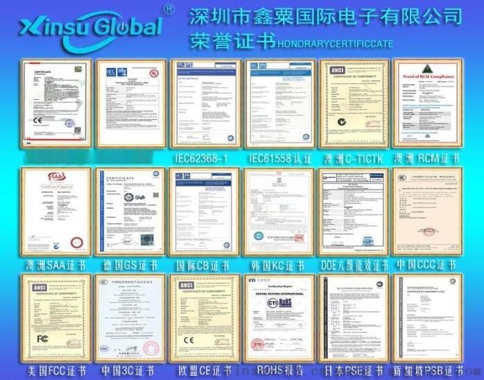 产品荣誉证书.jpg