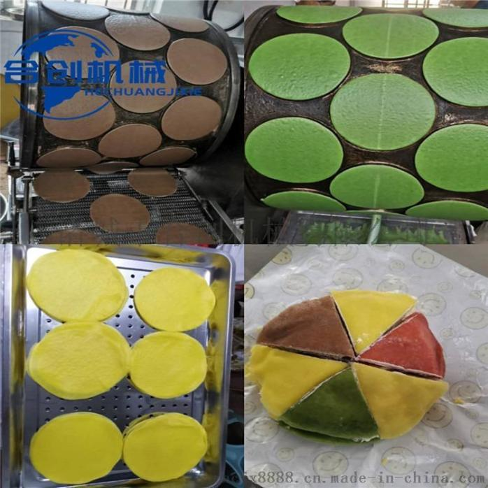 蛋皮机 食品蛋皮机 商用烤鸭饼机138072852