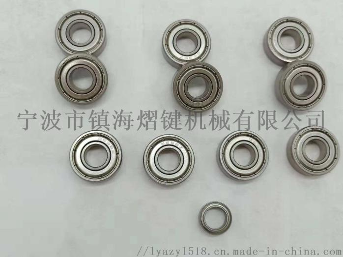 供应S697zz微型轴承-S697zz不锈钢轴承794482612
