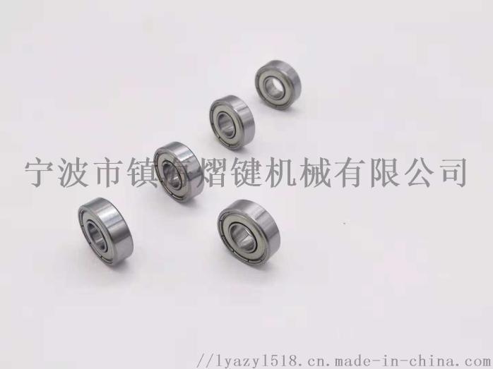 10万转微型轴承 5*13*4 高转速深沟球轴承791998042