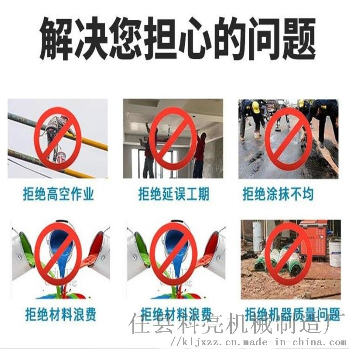 台儿庄区新型全自动粉刷石膏喷涂机用了才知道870400822