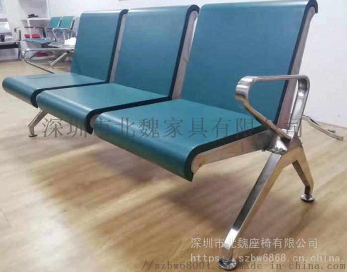供应广州客运站多人位加皮垫排椅136964265