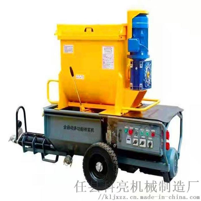 新型砂浆搅拌喷涂一体机喷浆设备市场无比广阔131670492