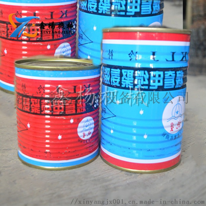 矿用电缆修补专用冷补胶聚氨酯冷补胶910297875