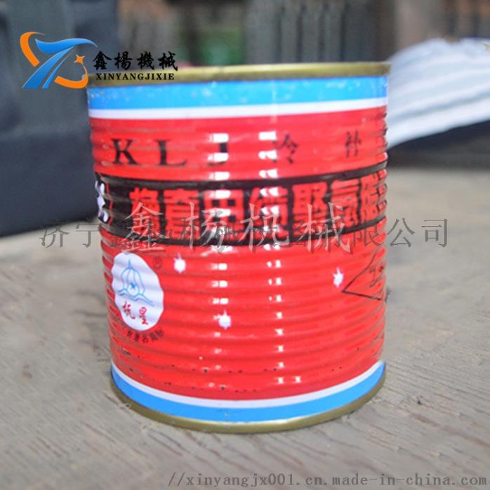 矿用电缆修补专用冷补胶聚氨酯冷补胶910297895