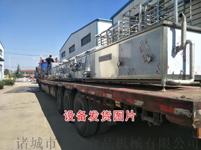 多功能切菜机  土豆切丝设备  多功能土豆切丝机器128793922
