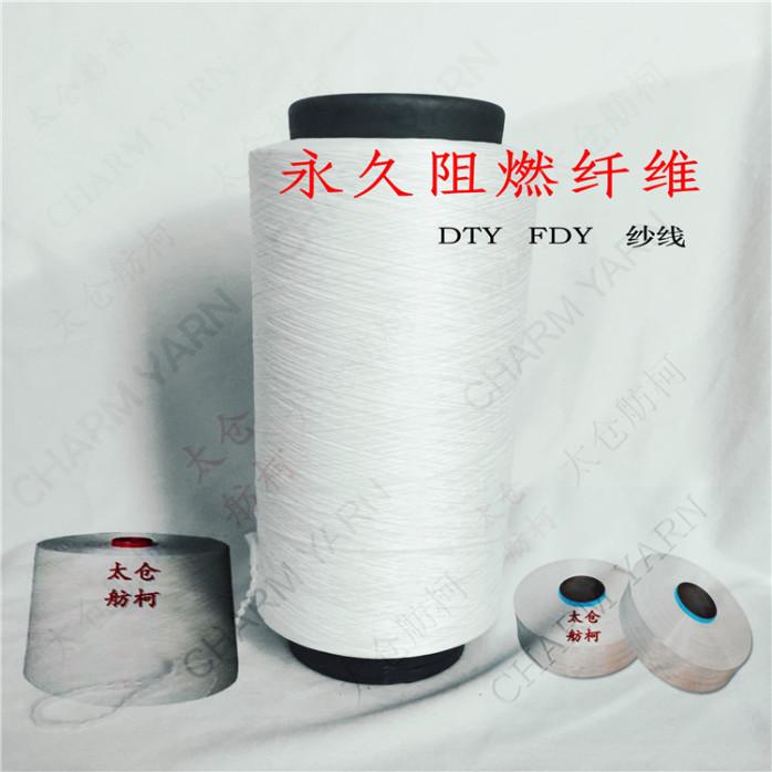 丝墨希、石墨烯纤维、石墨烯短纤维、纱线124229965