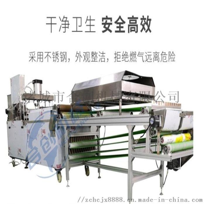 全自动单饼机 商用自动化烙饼机 新款环保单饼机138346482