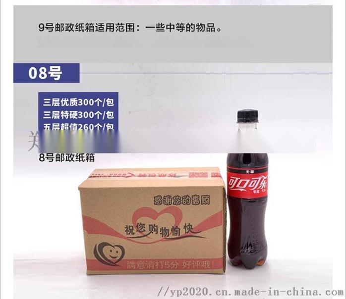 邮政箱详情_08.jpg