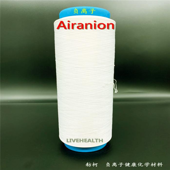 负离子、负离子口罩、负离子面料、Airanion909007245