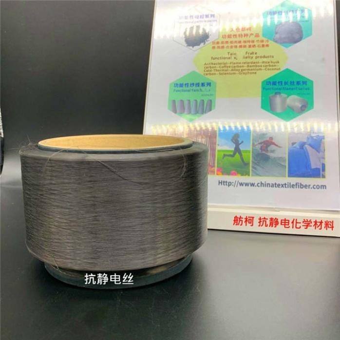 负离子健康纤维、负离子纱线、Airanion909005605
