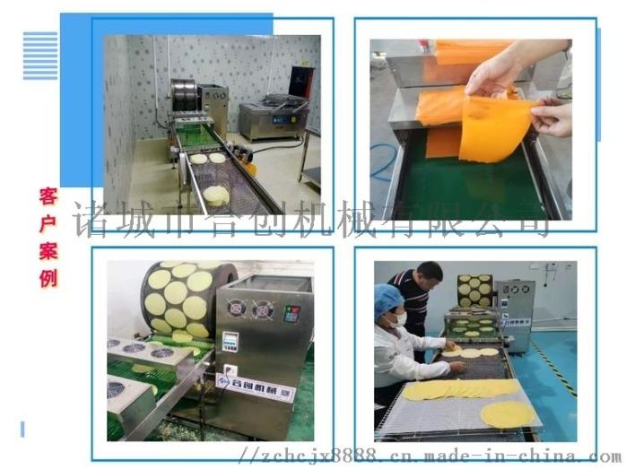 全自动蛋皮机 滚筒蛋皮机 自动翻皮蛋皮机138341962