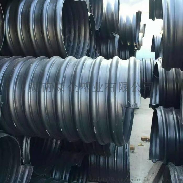 湖南株洲中财钢带增强管HDPE钢带管中财牌钢带管910242265