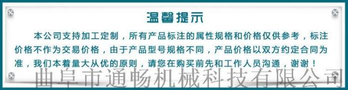 集装箱卸灰机 北京铁运集装箱拆箱机 粉煤灰卸车机138365402