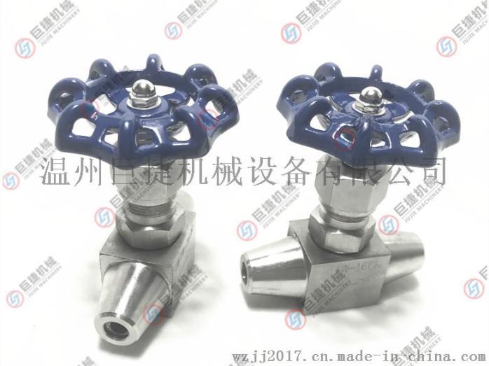 电厂用高温针形截止阀 J63Y针型阀 对焊式仪表阀57091185