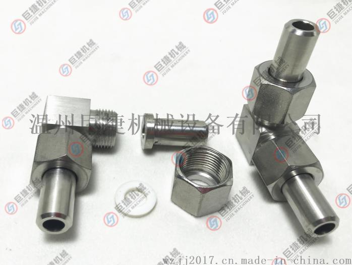 304不锈钢对焊式弯通中间接头/焊接式弯头/对焊式直角管接头48888035