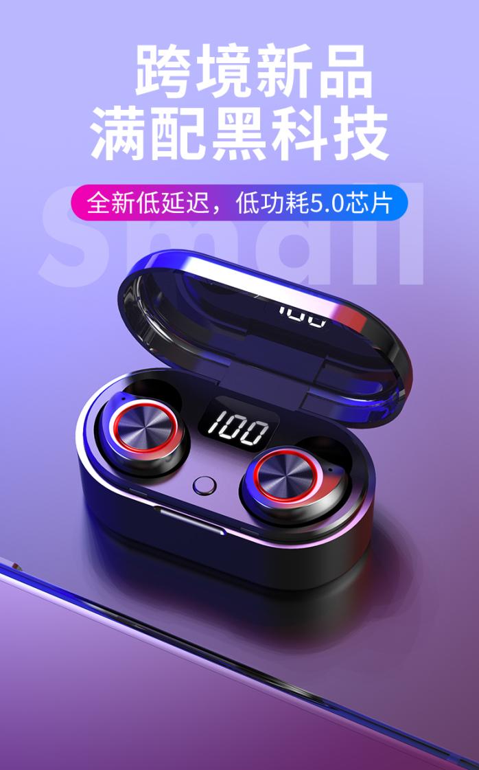 TW80详情页(**终)-中文_01.jpg