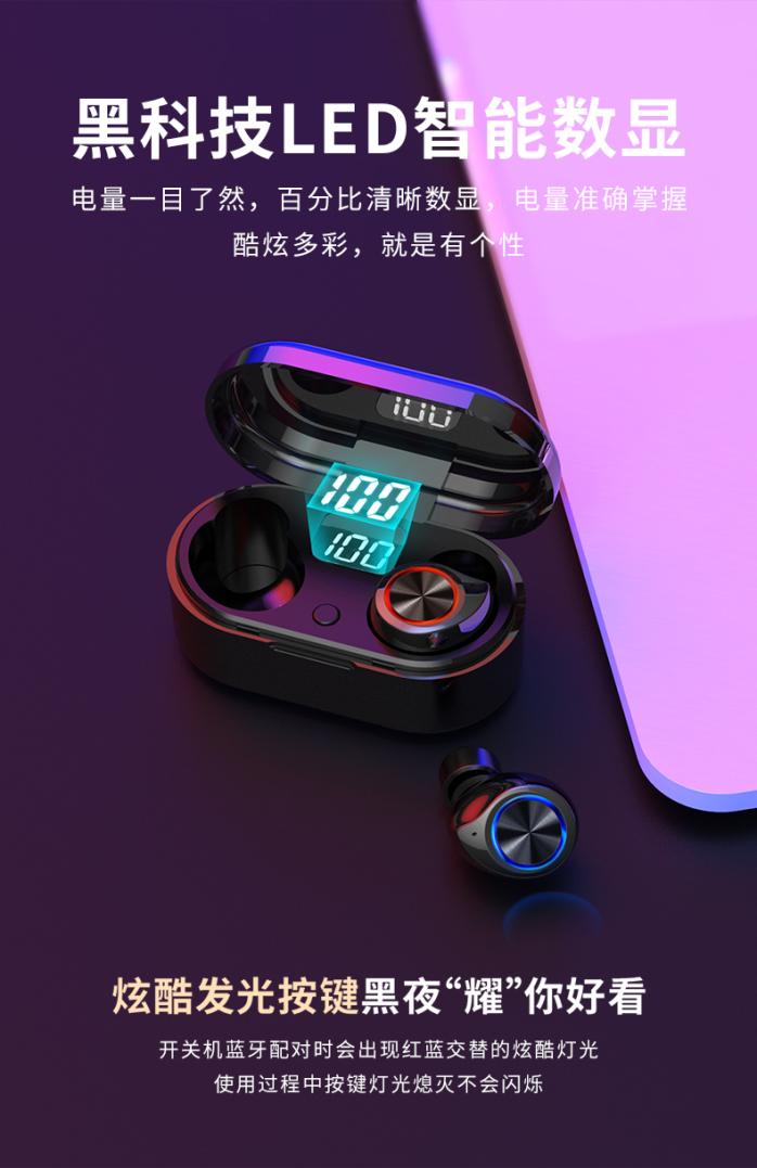 TW80详情页(**终)-中文_02.jpg