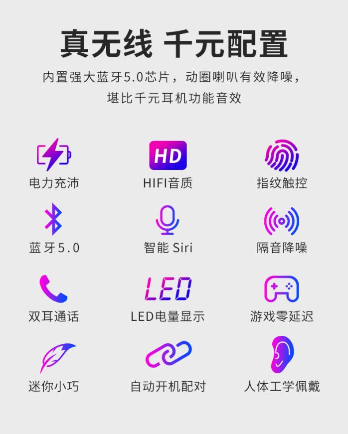 TW80详情页(**终)-中文_03.jpg