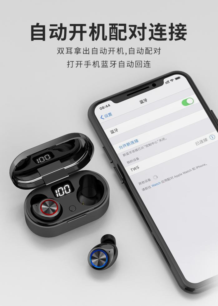 TW80详情页(**终)-中文_05.jpg