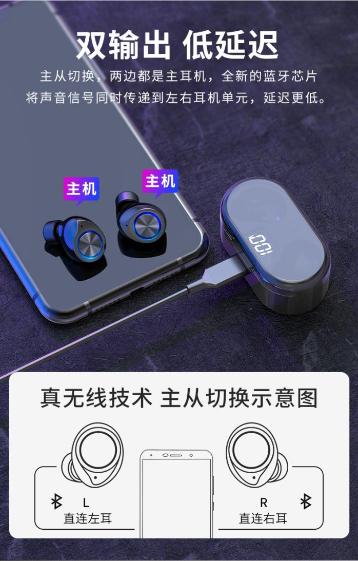 TW80详情页(**终)-中文_06.jpg