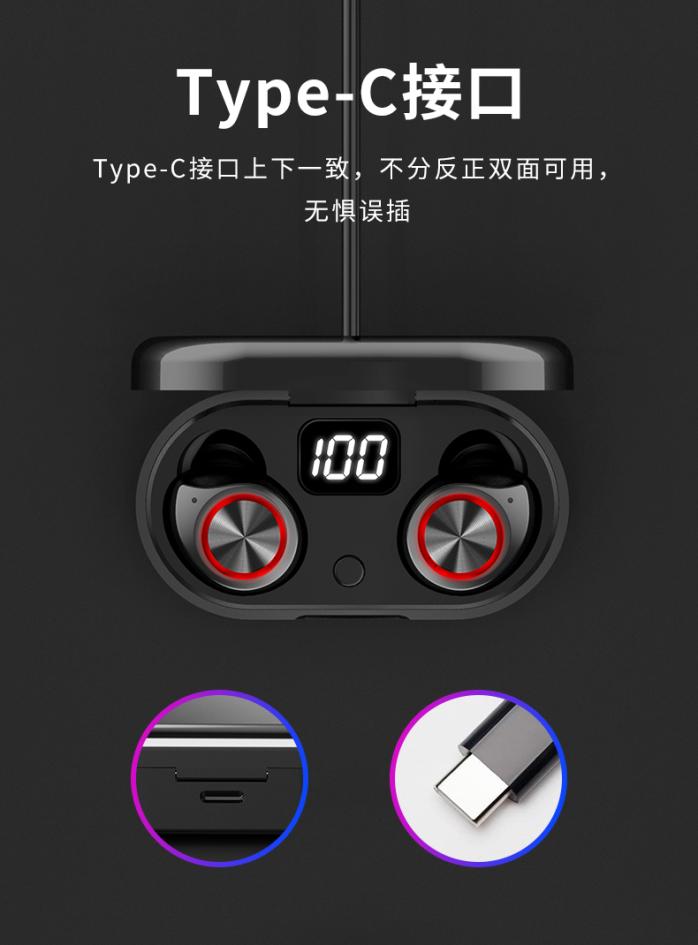 TW80详情页(**终)-中文_09.jpg