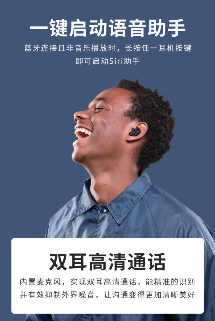 TW80详情页(**终)-中文_10.jpg