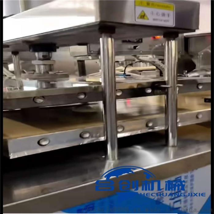 多功能烙馍机,山东单饼机,全自动单饼机129449242