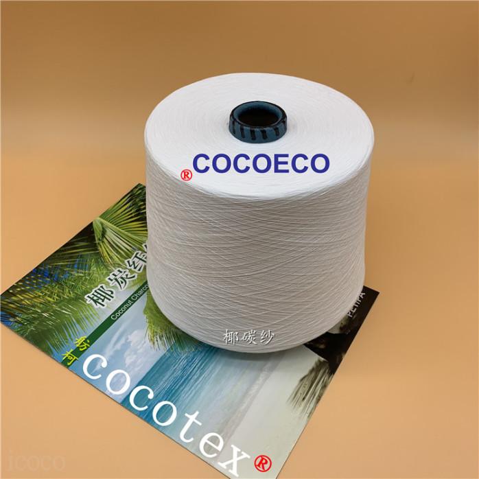 椰碳纱-icoco (8).jpg