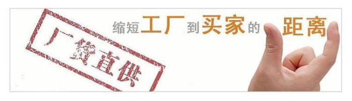 鱼豆腐设备,鱼豆腐加工机器,供应鱼豆腐生产设备129005972