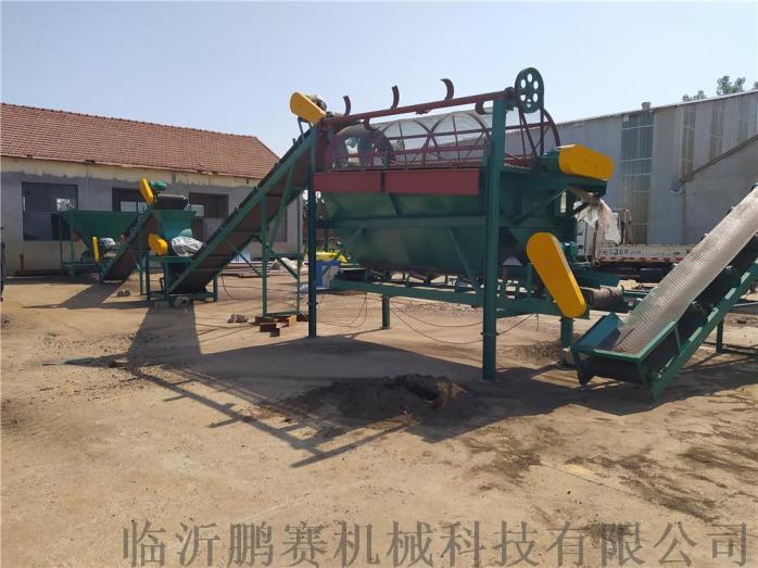 大中型立柱式破碎机-有机肥设备厂家