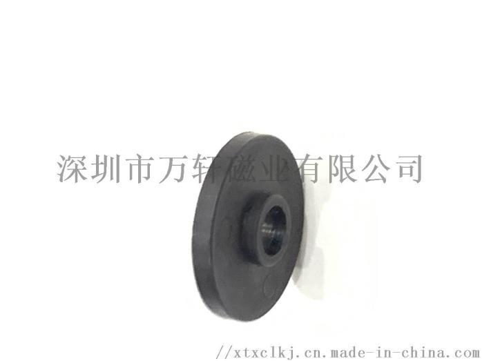 注塑铁氧体,铁氧体磁铁,永磁磁铁,霍尔感应磁环885088255