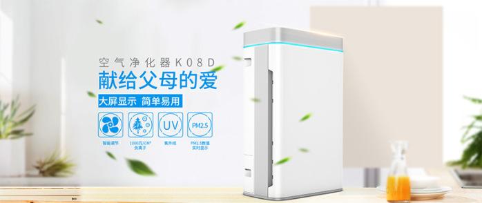 加湿空气净化器家用负离子除甲醛PM2.5 健康礼品138512225