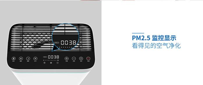 加湿空气净化器家用负离子除甲醛PM2.5 健康礼品138512395