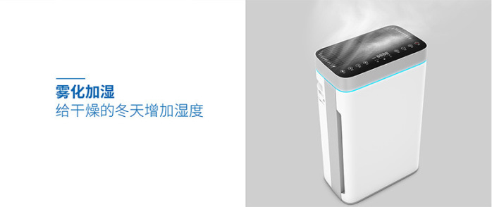 加湿空气净化器家用负离子除甲醛PM2.5 健康礼品138512405