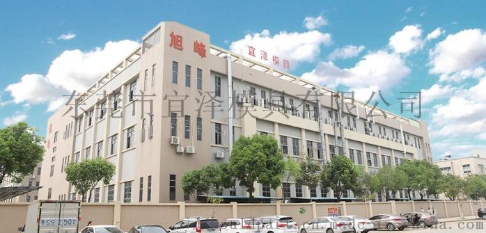 中国连接器模具零件定制厂商138840725