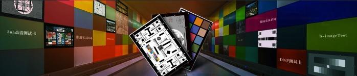 摄像头测试设备-实验室整体解决方案-厂家免费提供138874795