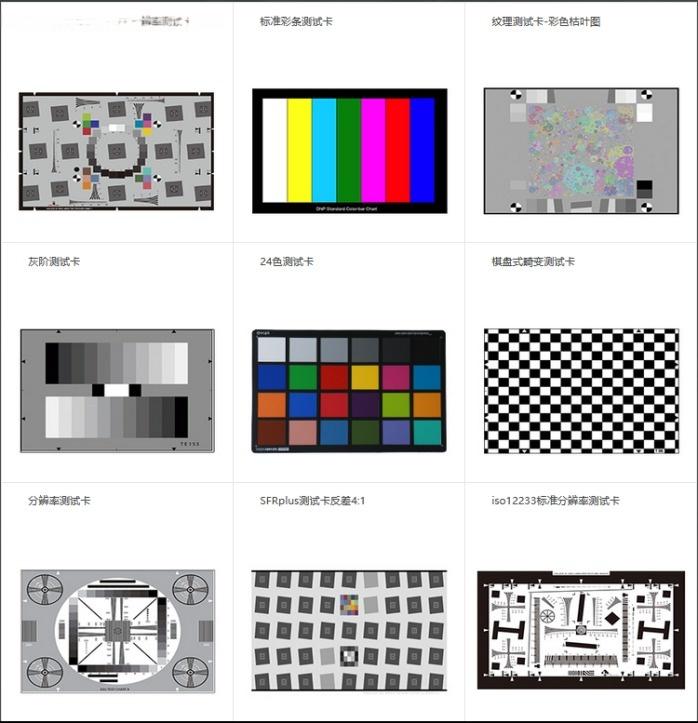 监控摄像头测试方案-测试设备-测试图卡-厂家提供138868375