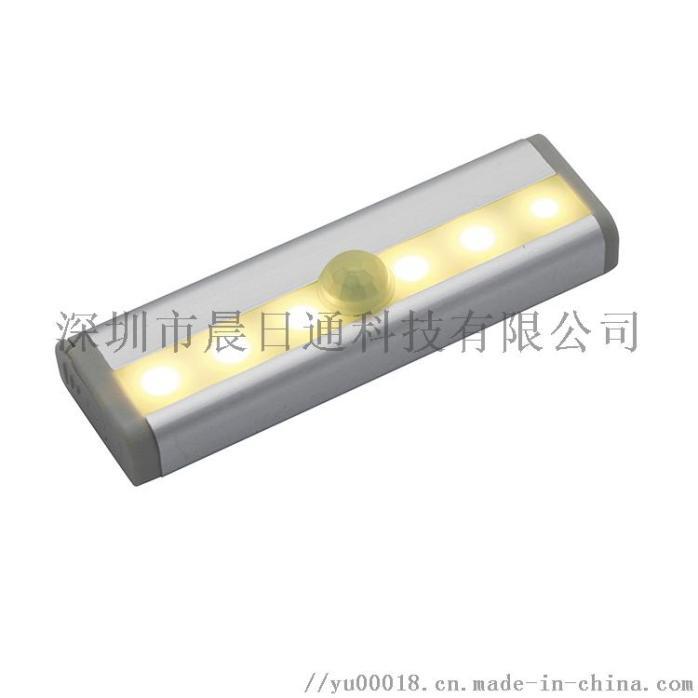充电款人体感应衣柜灯橱柜抽屉卧室红外线灯103750185