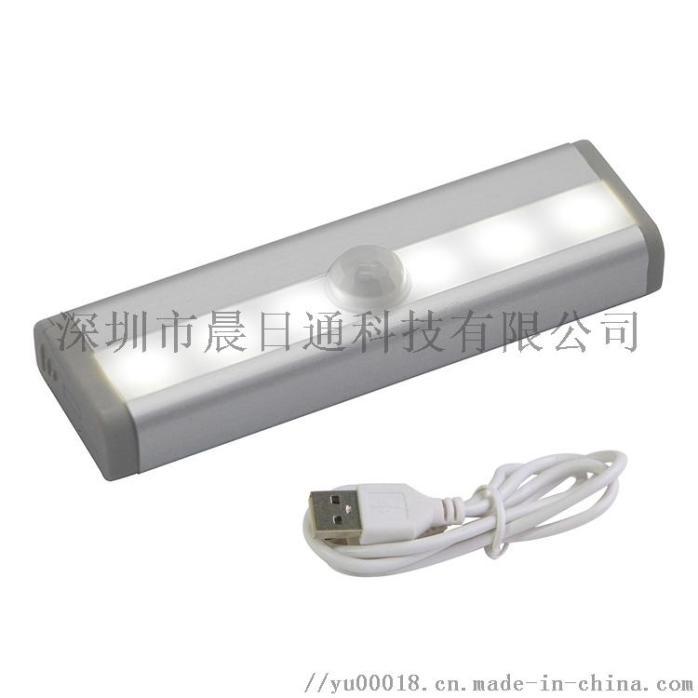充电款人体感应衣柜灯橱柜抽屉卧室红外线灯103750205