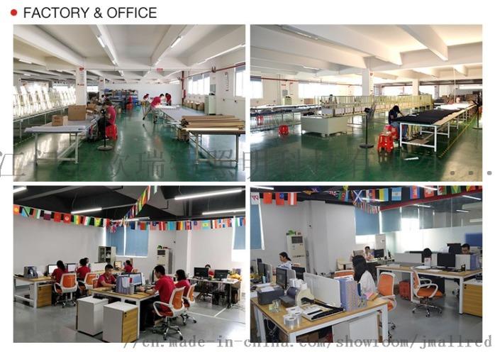 Factory&Office.jpg