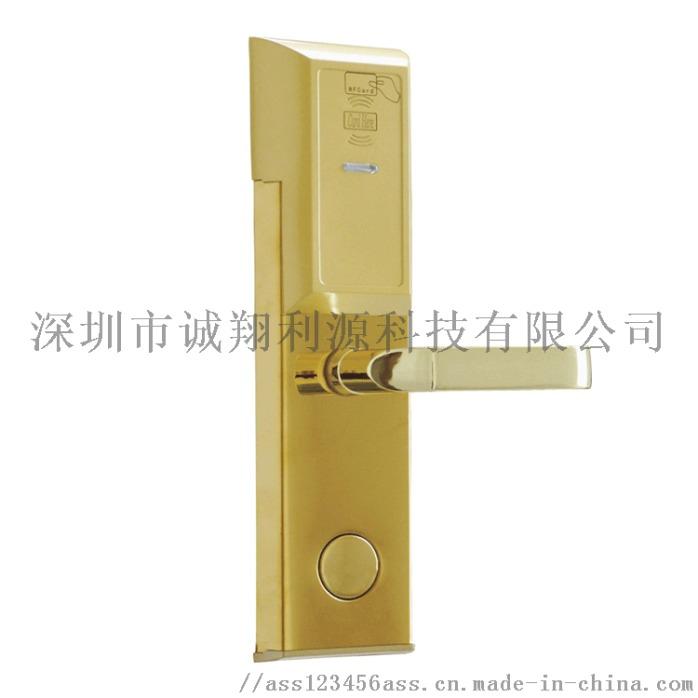 不锈钢酒店门锁电子锁智能宾馆锁刷卡锁深圳912635025