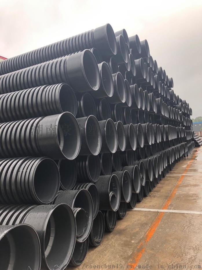 湖南长沙HDPE双壁波纹管排污管市政管道波纹管911539195