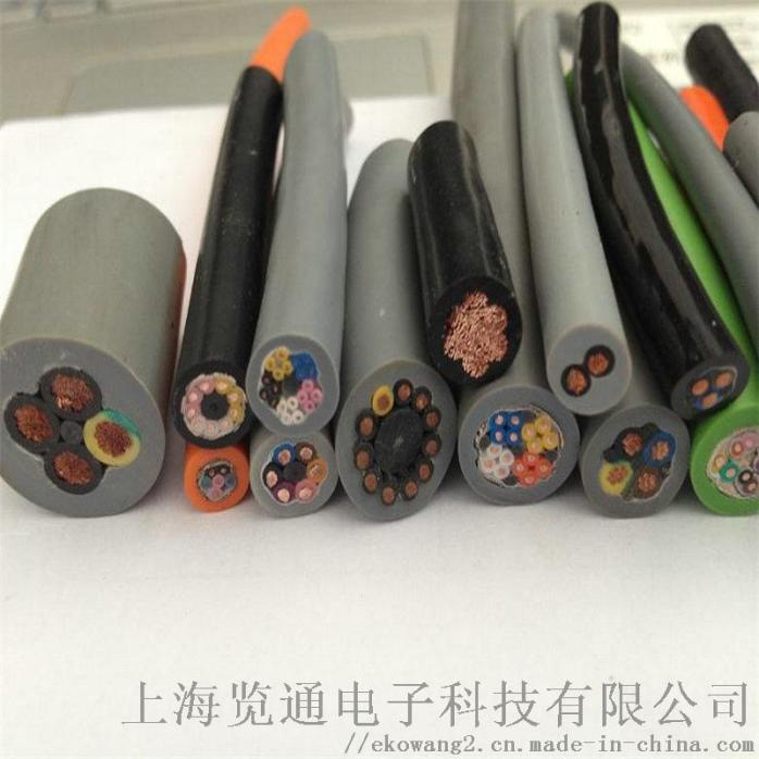 H07RN-F橡胶电缆