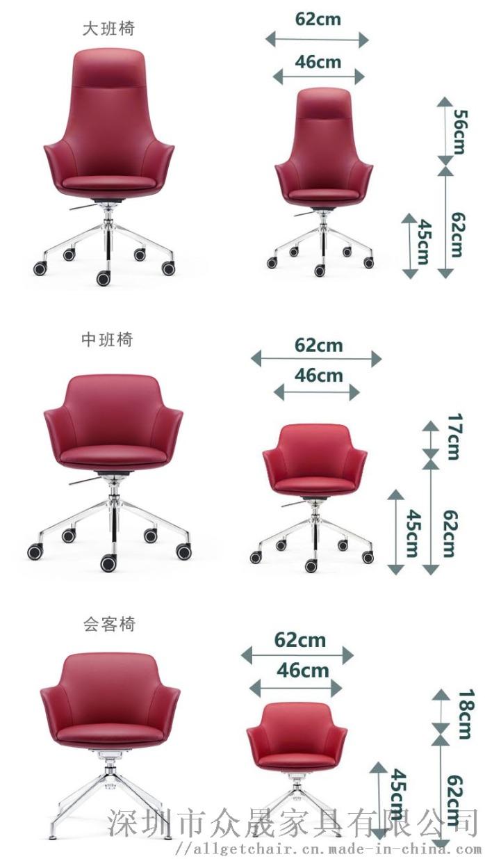 ZLC-044-xg1.jpg