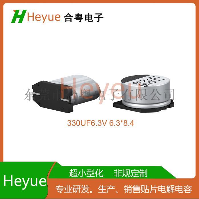 4.7UF400V 10*8.4贴片电解电容封   8137912