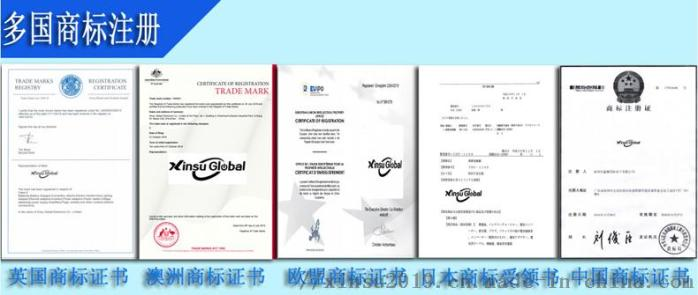 多国商标注册.jpg