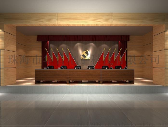 5830党委会议效果图.jpg