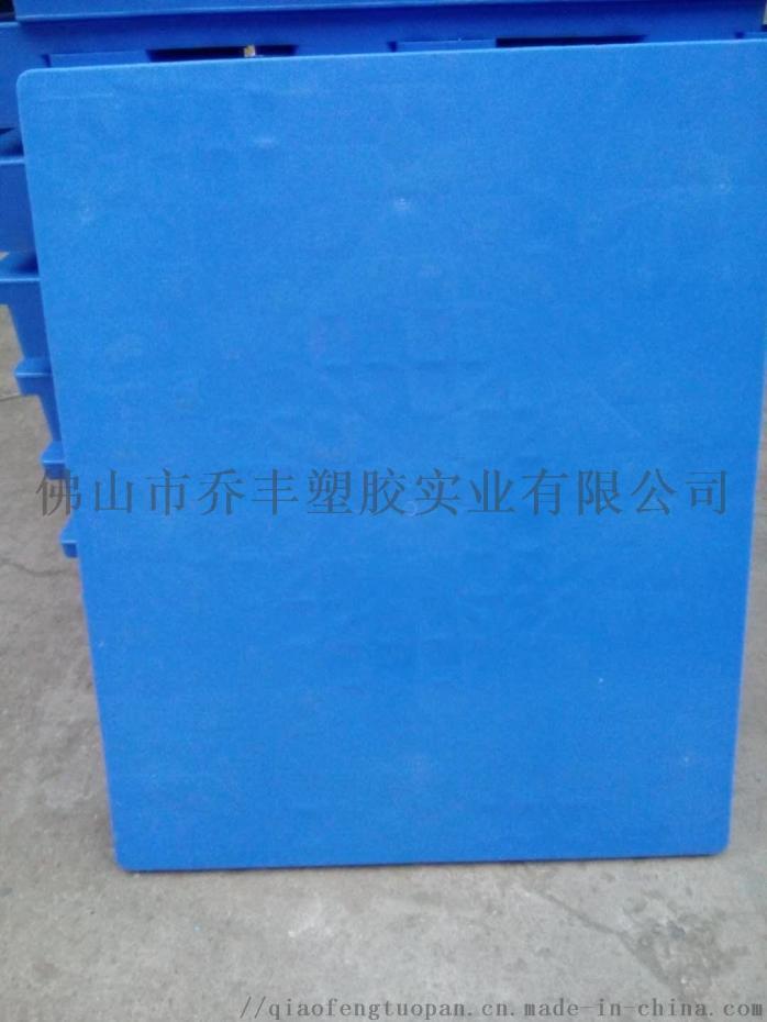 廣東廣州喬豐塑料地拖906877735