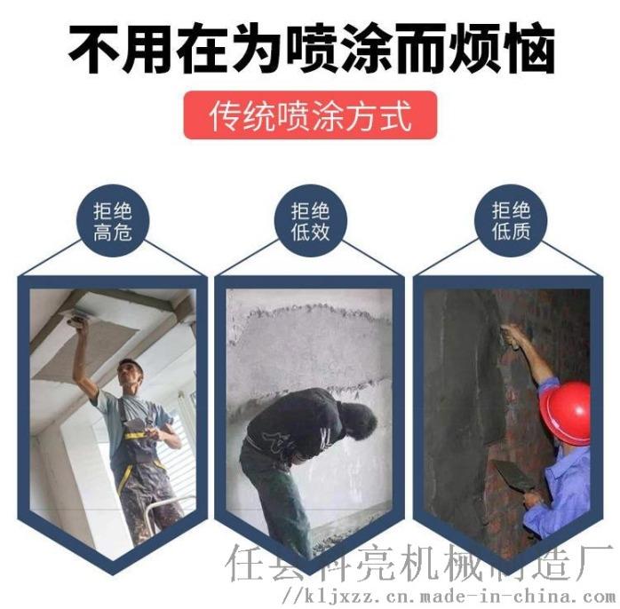 专业小型石膏喷涂机在施工上可谓是得心应手131480362